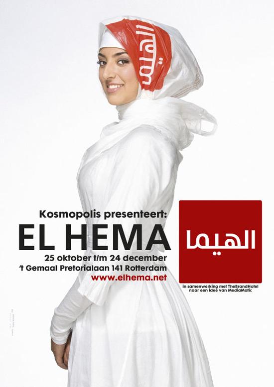 Mediamatic Foto 2 EL Hema-poster