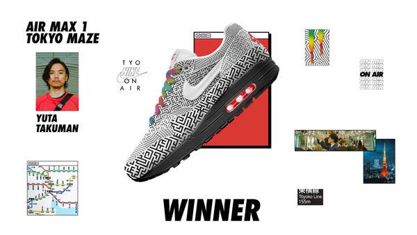 Nike On Air winnaars (2)
